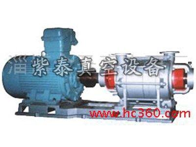 2SY-SY系列水环真空泵及压缩机