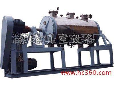 ZGP系列耙式真空干燥机