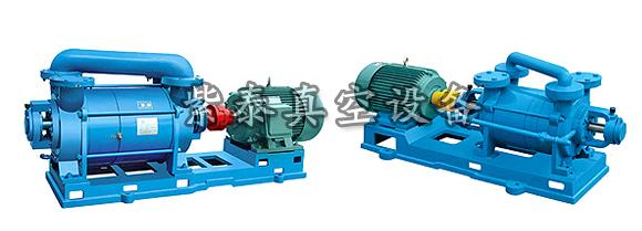 2SK两级水环真空泵-大气喷射泵机组